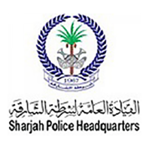 Sharjah Police Headquarters