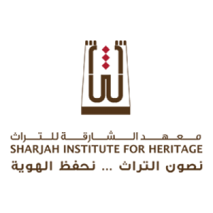 Sharjah Institute For Heritage